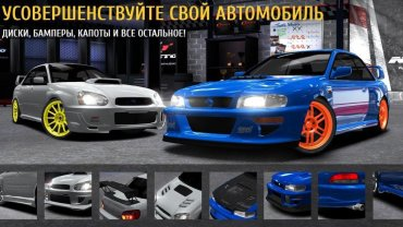 Racing Rivals android деньги