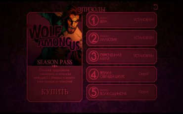 The Wolf Among Us на русском