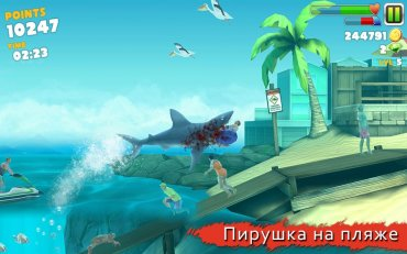 Hungry Shark Evolution много денег
