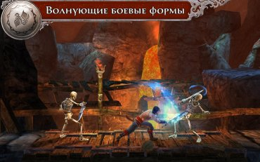 Prince of Persia Shadow & Flame взломанный
