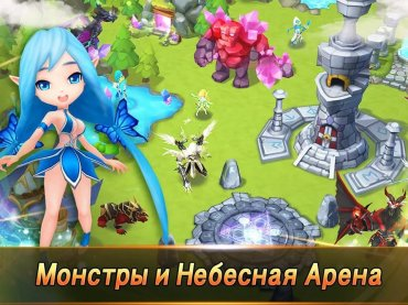 Summoners' War: Sky Arena на андроид
