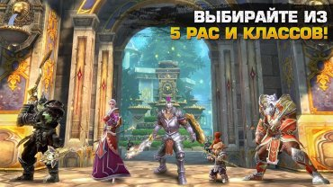 order chaos 2 redemption много денег