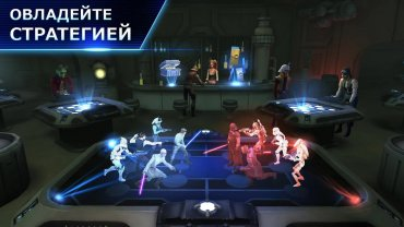 Star Wars Galaxy of Heroes много энергии