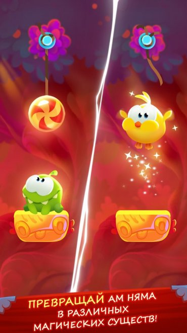 Cut the Rope: Magic скачать