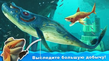 Hungry Shark World мод